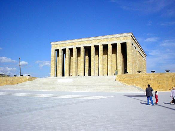 Анкара фото