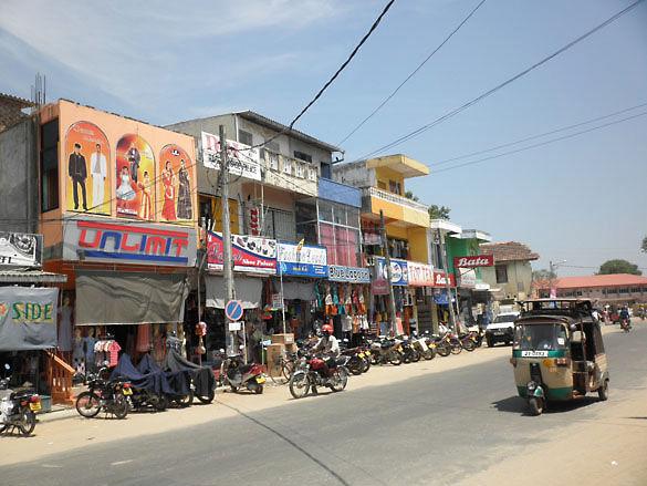 Улица Шри-Ланка фото
