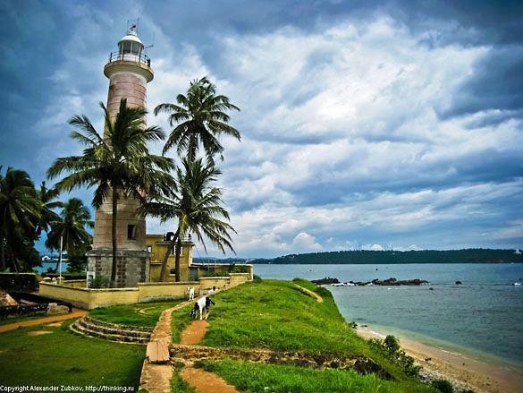 Город Галле. Шри-Ланка