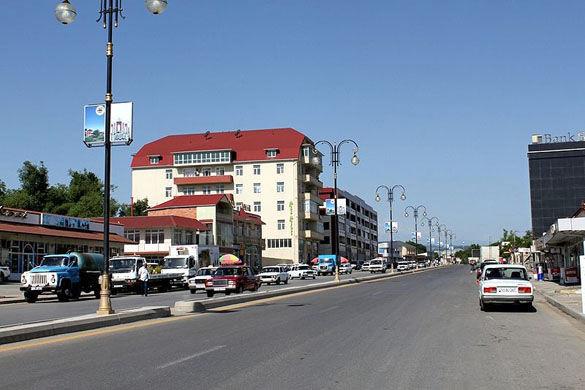 Город Куба