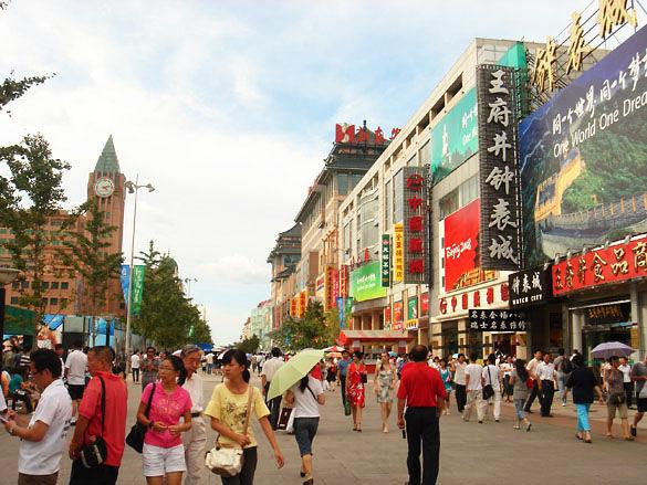 Город Пекин фото. Китай