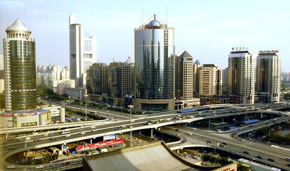 Город Пекин