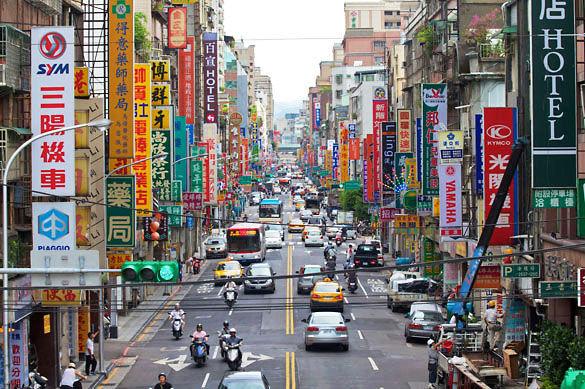 Остров Тайвань. Китай