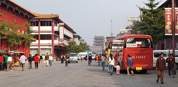 Город Шеньян