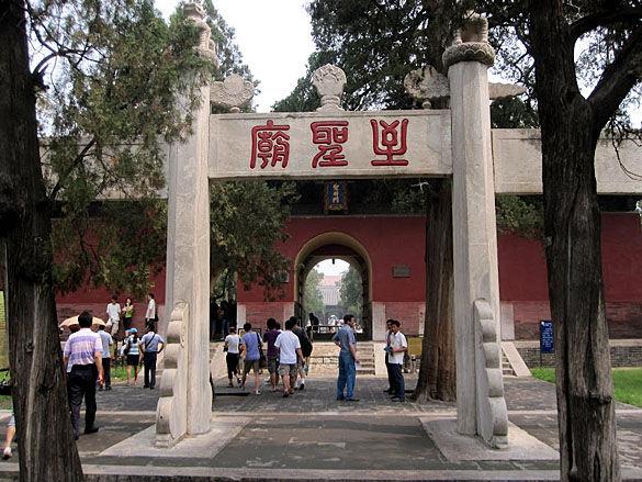Храм Конфуция. Шаньдун