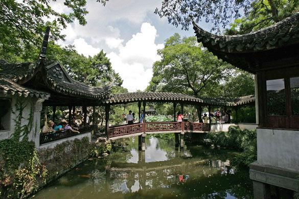 Парк в Суджоу